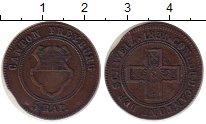 Изображение Монеты Швейцария Фрибург 5 рапп 1831 Серебро VF