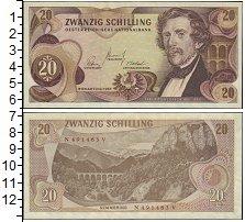 Изображение Банкноты Австрия 20 шиллингов 0  UNC