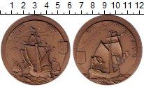 Изображение Мелочь СНГ Россия настольная медаль 2007 Медь UNC