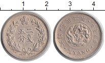Изображение Монеты Азия Корея 1/4 янга 1898 Медно-никель XF