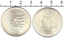Изображение Монеты Европа Ватикан 500 лир 1975 Серебро UNC