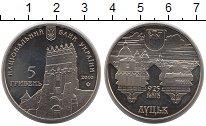 Изображение Монеты Украина 5 гривен 2010 Медно-никель UNC-