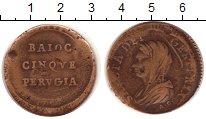 Изображение Монеты Ватикан 5 байоччи 0 Медь VF Перуджа (чеканка 179