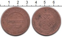 Изображение Монеты 1855 – 1881 Александр II 5 копеек 1869 Медь