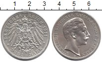 Изображение Монеты Пруссия 3 марки 1911 Серебро XF