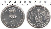 Изображение Монеты Азия Индия 50 рупий 1976 Серебро UNC