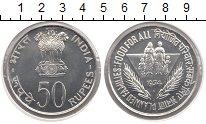 Изображение Монеты Индия 50 рупий 1974 Серебро UNC ФАО.