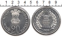Изображение Монеты Азия Индия 20 рупий 1973 Серебро UNC