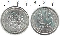Изображение Монеты Руанда 200 франков 1972 Серебро UNC-