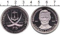 Изображение Монеты Африка Экваториальная Гвинея 75 песет 1970 Серебро Proof-
