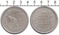 Изображение Монеты Непал 100 рупий 1981 Серебро UNC