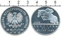 Изображение Монеты Польша 500 злотых 1987 Серебро Proof- ХХIV олимпийские игр