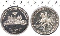 Изображение Монеты Северная Америка Гаити 10 гурдов 1967 Серебро Proof-