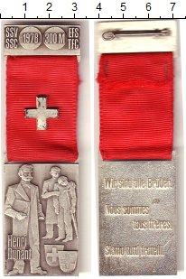 Изображение Монеты Швейцария Стрелковый фестиваль 1978 Медно-никель XF