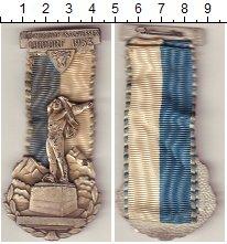 Изображение Монеты Швейцария Стрелковый фестиваль 1953 Медно-никель XF- Ури