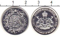 Изображение Монеты Малайзия 1 дирхам 0 Серебро UNC