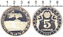 Изображение Монеты Таджикистан 5 сомони 2006 Серебро Proof-