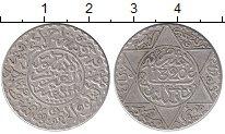 Изображение Монеты Марокко 1/4 риала 1902 Серебро XF