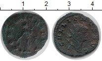 Изображение Монеты Древний Рим 1 антониниан 0   Голиен