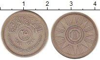 Изображение Монеты Азия Ирак 25 филс 1959 Серебро XF