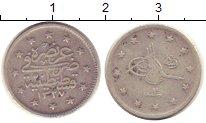 Изображение Монеты Турция 2 куруша 1327 Серебро VF
