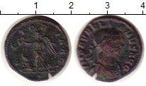 Изображение Монеты Древний Рим 1 динарий 0   Аврилиан. Для данног