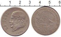 Изображение Монеты Мексика 1 песо 1970 Медно-никель VF