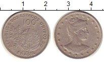 Изображение Монеты Южная Америка Бразилия 100 рейс 1901 Медно-никель XF