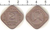 Изображение Монеты Британская Индия 2 анны 1918 Медно-никель XF-