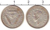 Изображение Монеты Африка ЮАР 3 пенса 1952 Серебро XF
