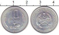 Изображение Монеты Лаос 10 центов 1980 Алюминий UNC- Герб