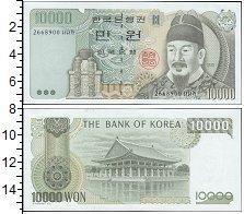 Изображение Банкноты Южная Корея 10000 вон 0  UNC ТОНКАЯ ПОЛОСКА!!!