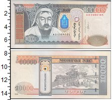 Изображение Банкноты Монголия 10000 тугриков 2009  UNC