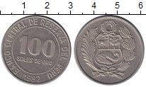Изображение Монеты Перу 100 соль 1982 Медно-никель XF