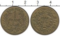Изображение Монеты Тунис 1 франк 1941 Латунь XF
