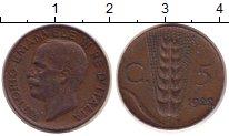 Изображение Монеты Италия 5 сентим 1922 Бронза XF