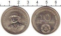 Изображение Монеты ГДР 10 марок 1976 Медно-никель UNC- 20 лет ННА ГДР