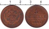 Изображение Монеты Европа Австрия 1 крейцер 1854 Медь XF