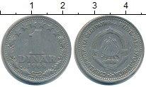 Изображение Монеты Европа Югославия 1 динар 1965 Медно-никель XF