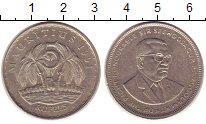 Изображение Монеты Африка Маврикий 5 рупий 1991 Медно-никель XF