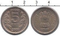 Изображение Монеты Индия 5 рупий 2000 Медно-никель XF
