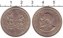 Изображение Монеты Африка Кения 1 шиллинг 1971 Медно-никель XF