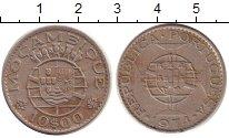 Изображение Монеты Мозамбик 10 эскудо 1974 Медно-никель XF Колония Португалии.