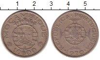 Изображение Монеты Африка Мозамбик 10 эскудо 1970 Медно-никель XF