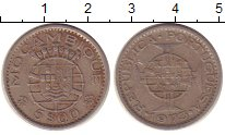 Изображение Монеты Мозамбик 5 эскудо 1973 Медно-никель XF Колония Португалии.