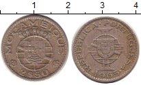 Изображение Монеты Мозамбик 2 1/2 эскудо 1965 Медно-никель  Колония Португалии.
