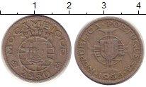 Изображение Монеты Африка Мозамбик 2 1/2 эскудо 1955 Медно-никель