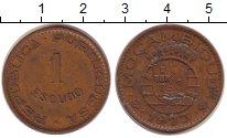 Изображение Монеты Мозамбик 1 эскудо 1973 Медь  Колония Португалии.