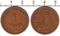 Изображение Монеты Африка Мозамбик 1 эскудо 1974 Медь