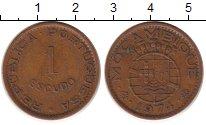 Изображение Монеты Мозамбик 1 эскудо 1974 Медь  Колония Португалии.